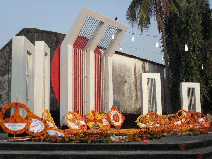 পিরোজপুর কেন্দ্রীয় শহীদ মিনার